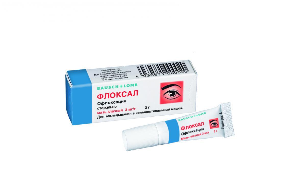 Флоксал, Floxal. Глазная мазь. | Орган Зрения