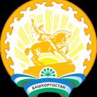 Башкортостан, Россия.