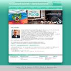 Межрегиональная общественная организация «Ассоциация врачей – офтальмологов», Россия.