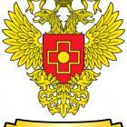ФМБА России.