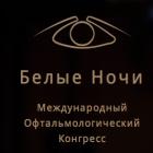 Белые ночи, г. Санкт-Петербург, Россия.