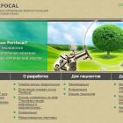 Сайт проекта PERIFOCAL, информационный партнер www.organum-visus.com