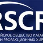 RSCRS