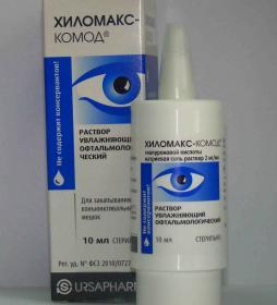 """Хиломакс®-Комод (Глазные капли). Лечение """"сухого глаза"""". Аптека для глаз на www.organum-visus.com"""