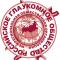 Российское Глаукомное Общество, РГО, Russian Glaucoma Society, RGS