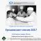 Ерошевские чтения-2017, 23-24 июня, Самара, Россия! Информационный партнер портал Орган зрения organum-visus.ru