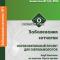 Retina. Clinical cases, 1(4) 2014 organum-visus.com