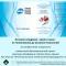 Ophthalmic Conference. Лечение синдрома сухого глаза: от поликлиники до высоких технологий! Новости офтальмологии портала Орган зрения organum-visus.ru