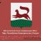 г. Уфа, Республика Башкортостан, Россия. Новости офтальмологии портала Орган зрения www.organum-visus.com